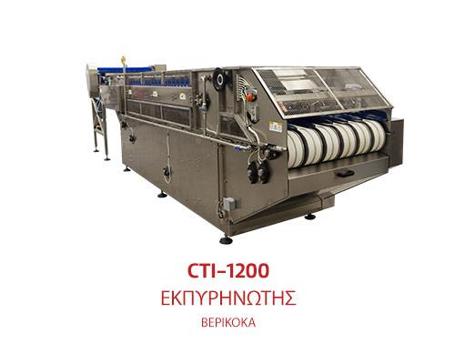 CTI-1200
