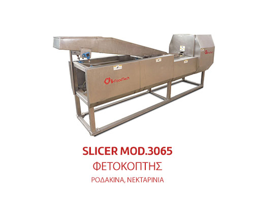 Slicer 3065